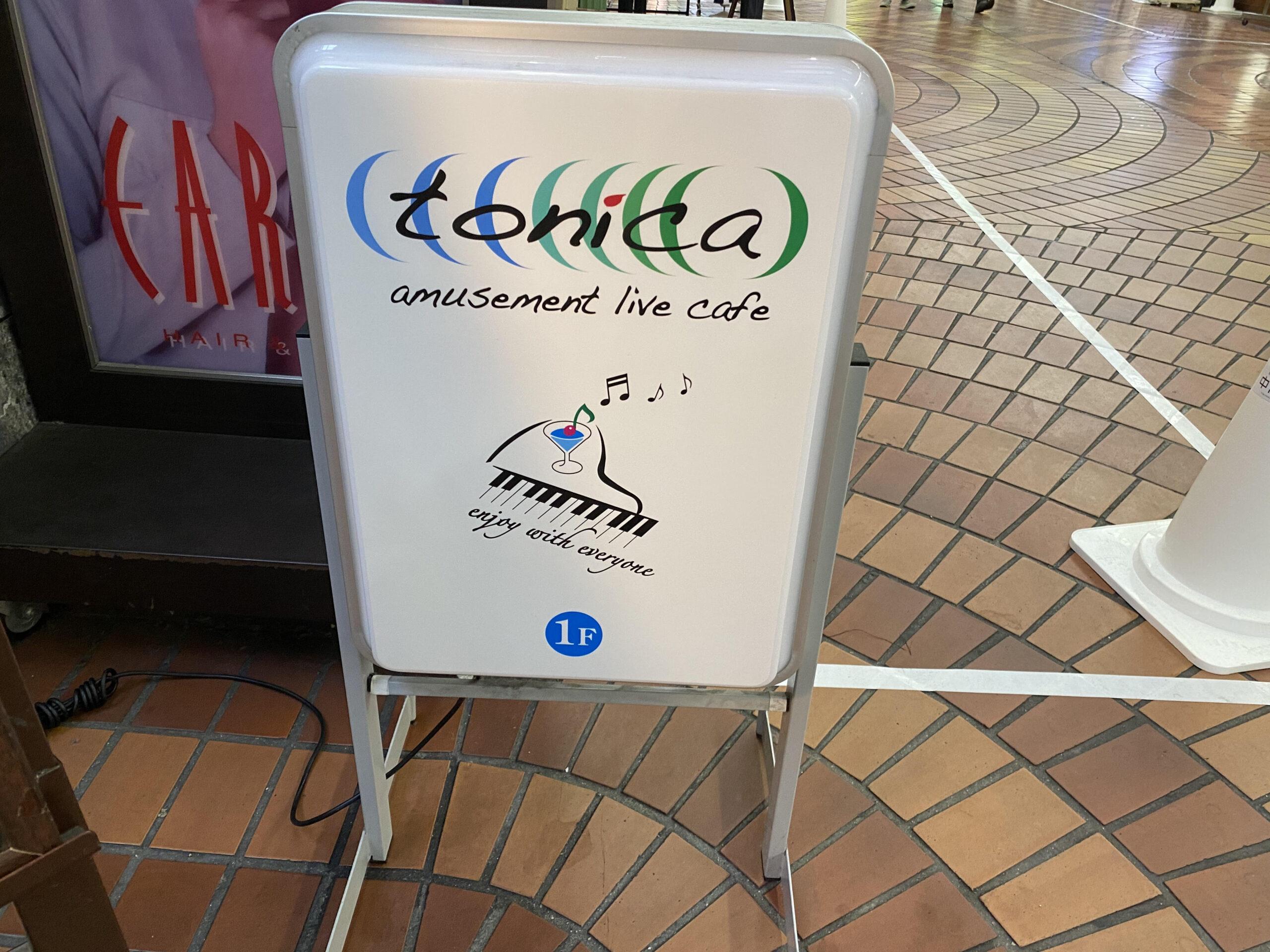 ライブ 藤井 チケット 風